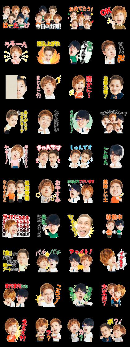 Hajime Shacho's Hatake × Tatemen Line Sticker GIF & PNG Pack: Animated & Transparent No Background | WhatsApp Sticker