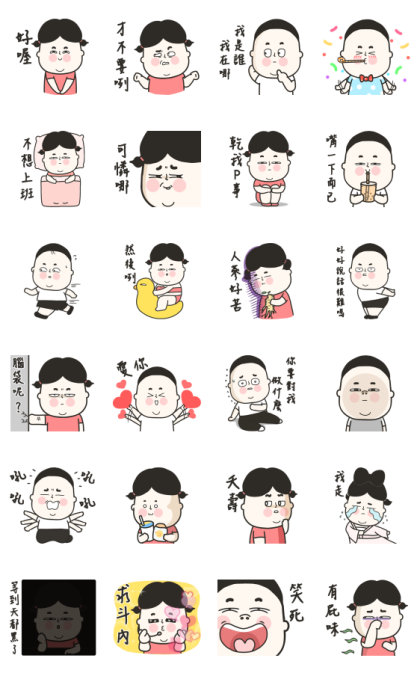 I'm Feeling Good & Bad by Lu's Line Sticker GIF & PNG Pack: Animated & Transparent No Background | WhatsApp Sticker