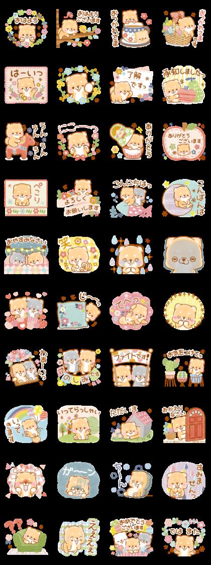 Iyashibainu's Doggie Days: Nordic Style Line Sticker GIF & PNG Pack: Animated & Transparent No Background | WhatsApp Sticker