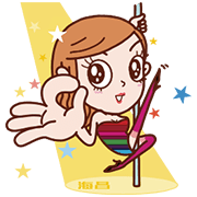 Jolin's Beauty Secret: Hydron Eye Secret Sticker for LINE & WhatsApp | ZIP: GIF & PNG
