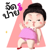 Kanoon Lovely Girl Sticker for LINE & WhatsApp | ZIP: GIF & PNG