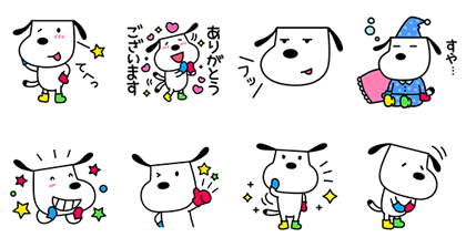 Kutsuo 4 Line Sticker GIF & PNG Pack: Animated & Transparent No Background | WhatsApp Sticker