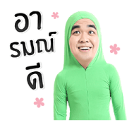 Kyutae Oppa Sticker for LINE & WhatsApp | ZIP: GIF & PNG