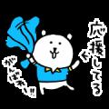LINE NEWS × Joke Bear Sticker for LINE & WhatsApp | ZIP: GIF & PNG