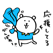 LINE NEWS × Joke Bear Sticker for LINE & WhatsApp | ZIP: GIF & PNG