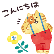Lazy Nyansuke Goes to Northern Europe Sticker for LINE & WhatsApp | ZIP: GIF & PNG