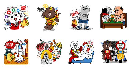 Love Taiwan Special Line Sticker GIF & PNG Pack: Animated & Transparent No Background | WhatsApp Sticker