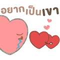 MUZIK MOVE HIT HURT SONG Sticker for LINE & WhatsApp | ZIP: GIF & PNG