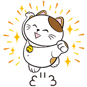 Manekineko: Cool Cats Know How to Party Sticker for LINE & WhatsApp | ZIP: GIF & PNG