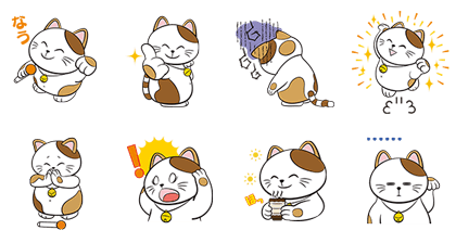 Manekineko: Cool Cats Know How to Party Line Sticker GIF & PNG Pack: Animated & Transparent No Background | WhatsApp Sticker