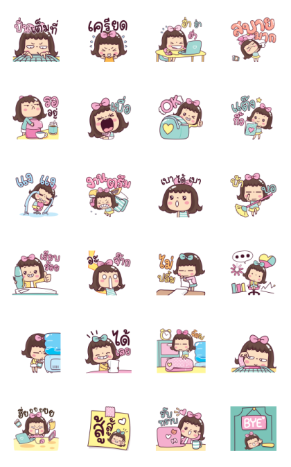 Matooy Office Trouble Fun Line Sticker GIF & PNG Pack: Animated & Transparent No Background | WhatsApp Sticker
