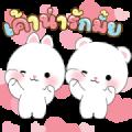 Micool&Taicutie 2 Sticker for LINE & WhatsApp | ZIP: GIF & PNG
