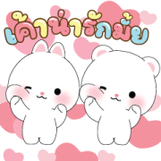 Micool&Taicutie 2 Sticker for LINE & WhatsApp | ZIP: GIF & PNG