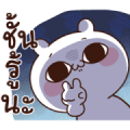 Moose the Rabbit: MISS U Sticker for LINE & WhatsApp | ZIP: GIF & PNG