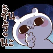 Moose the Rabbit: MISS U Sticker for LINE & WhatsApp | ZIP: GIF & PNG