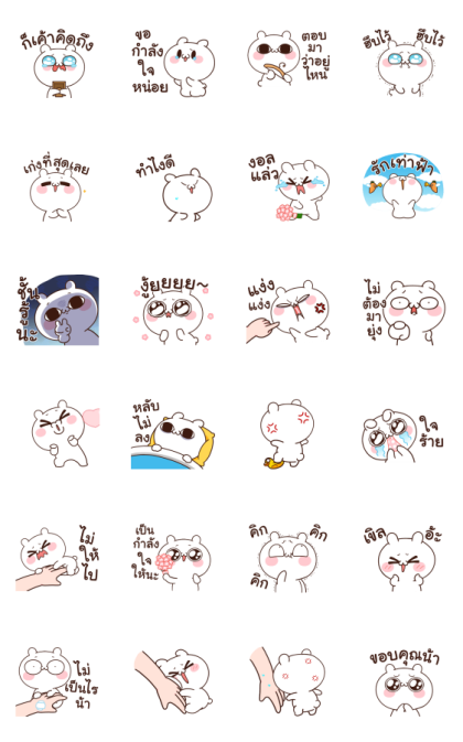 Moose the Rabbit: MISS U Line Sticker GIF & PNG Pack: Animated & Transparent No Background | WhatsApp Sticker
