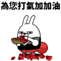 Moving Rubbing Rabbit Polite Butler Sticker for LINE & WhatsApp | ZIP: GIF & PNG