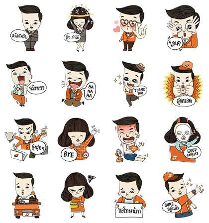 Mr. & Miss Freever Line Sticker GIF & PNG Pack: Animated & Transparent No Background | WhatsApp Sticker