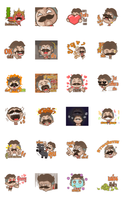 Mr. Nuadkhem 5 Line Sticker GIF & PNG Pack: Animated & Transparent No Background | WhatsApp Sticker
