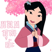 Mulan x Boonshoes Sticker for LINE & WhatsApp | ZIP: GIF & PNG