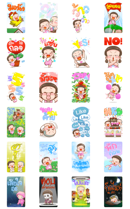 NomYen & HuaKrien Big Stickers Line Sticker GIF & PNG Pack: Animated & Transparent No Background | WhatsApp Sticker