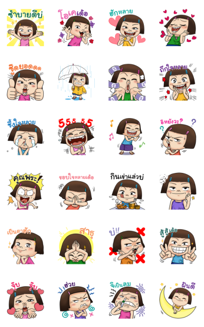 Noo-Hin Effect Stickers Line Sticker GIF & PNG Pack: Animated & Transparent No Background | WhatsApp Sticker
