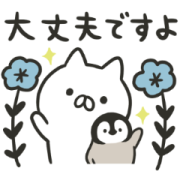 Penguin and Cat Days Classically Cute Sticker for LINE & WhatsApp | ZIP: GIF & PNG