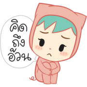 Piggy 2020 Sticker for LINE & WhatsApp | ZIP: GIF & PNG