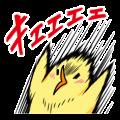 Pisuke