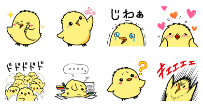 Pisuke Line Sticker GIF & PNG Pack: Animated & Transparent No Background   WhatsApp Sticker