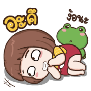Pompam Dukdik 2 Sticker for LINE & WhatsApp | ZIP: GIF & PNG
