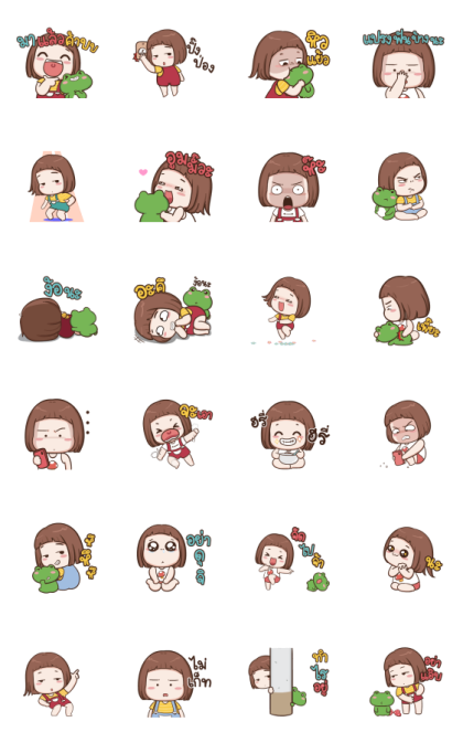 Pompam Dukdik 2 Line Sticker GIF & PNG Pack: Animated & Transparent No Background | WhatsApp Sticker