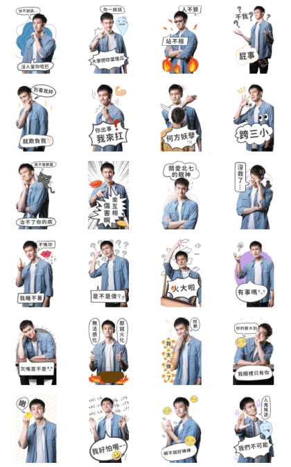 Potter King's Punchline Line Sticker GIF & PNG Pack: Animated & Transparent No Background | WhatsApp Sticker