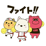 ROOK, KUMAKICHI, and ROOKIE Get Cute! Sticker for LINE & WhatsApp | ZIP: GIF & PNG