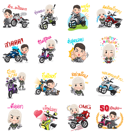 Revs your Heart Line Sticker GIF & PNG Pack: Animated & Transparent No Background   WhatsApp Sticker