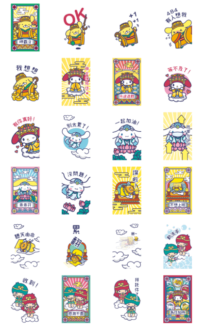 Sanrio Characters dressed as lovely gods Line Sticker GIF & PNG Pack: Animated & Transparent No Background | WhatsApp Sticker