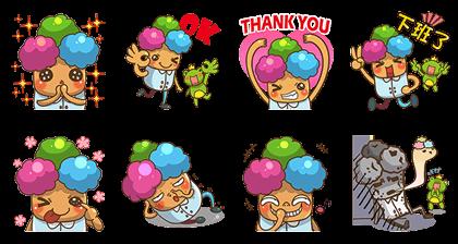 Sen Babe: U-life Line Sticker GIF & PNG Pack: Animated & Transparent No Background | WhatsApp Sticker
