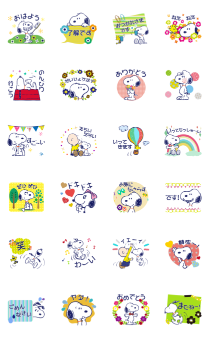 Snoopy Classic Cute Animated Stickers Line Sticker GIF & PNG Pack: Animated & Transparent No Background | WhatsApp Sticker