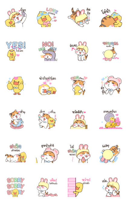 Soidow Cat Animated 2 Line Sticker GIF & PNG Pack: Animated & Transparent No Background | WhatsApp Sticker