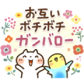 Sweet Healing Everyday Stickers Sticker for LINE & WhatsApp | ZIP: GIF & PNG
