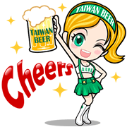 Taiwan Beer Sassy Girl Sticker for LINE & WhatsApp | ZIP: GIF & PNG