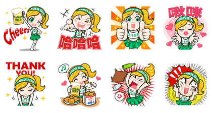 Taiwan Beer Sassy Girl Line Sticker GIF & PNG Pack: Animated & Transparent No Background | WhatsApp Sticker