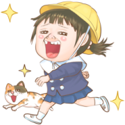 The Next Door Child Effect Stickers Sticker for LINE & WhatsApp | ZIP: GIF & PNG
