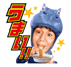U.F.O. TV Commercial Characters Sticker for LINE & WhatsApp | ZIP: GIF & PNG