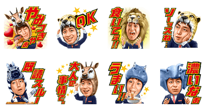 U.F.O. TV Commercial Characters Line Sticker GIF & PNG Pack: Animated & Transparent No Background | WhatsApp Sticker