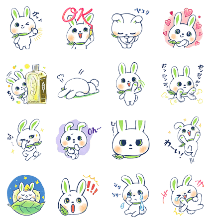 Usa-tan Line Sticker GIF & PNG Pack: Animated & Transparent No Background | WhatsApp Sticker