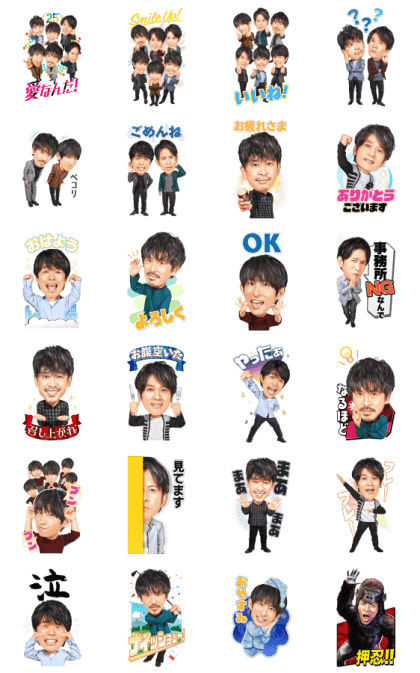 V6 Smile Up! Stickers Line Sticker GIF & PNG Pack: Animated & Transparent No Background | WhatsApp Sticker
