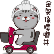 VITA VITA Very Annoying Sticker for LINE & WhatsApp | ZIP: GIF & PNG
