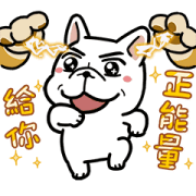 Vivid DOCA 10 Sticker for LINE & WhatsApp | ZIP: GIF & PNG