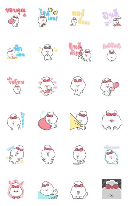 Wanko Spoiled Puppy Line Sticker GIF & PNG Pack: Animated & Transparent No Background | WhatsApp Sticker